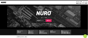 nuro光のスクリーンショット