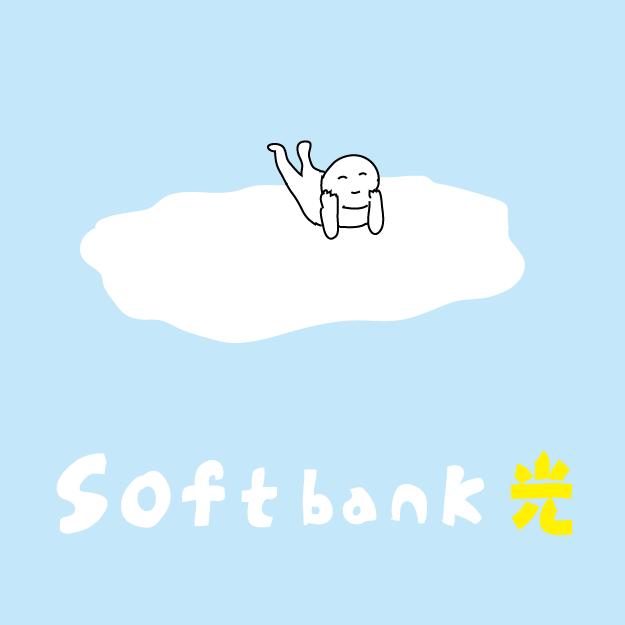 sofbank3