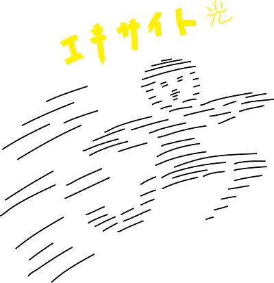 eki-sokudo2