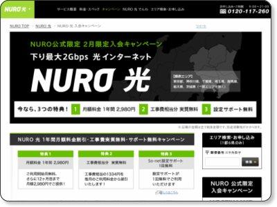 nuro-site