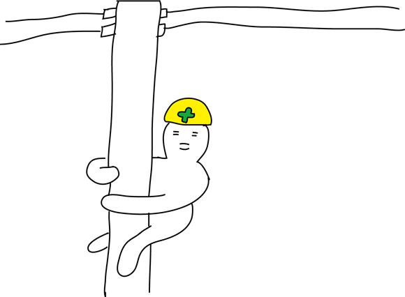 光回線の工事をしているような人のイラスト