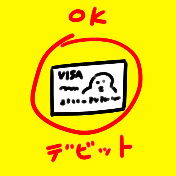 デビットカードOKのイラスト