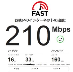 2019-09-02 19時41分のぷらら光の速度