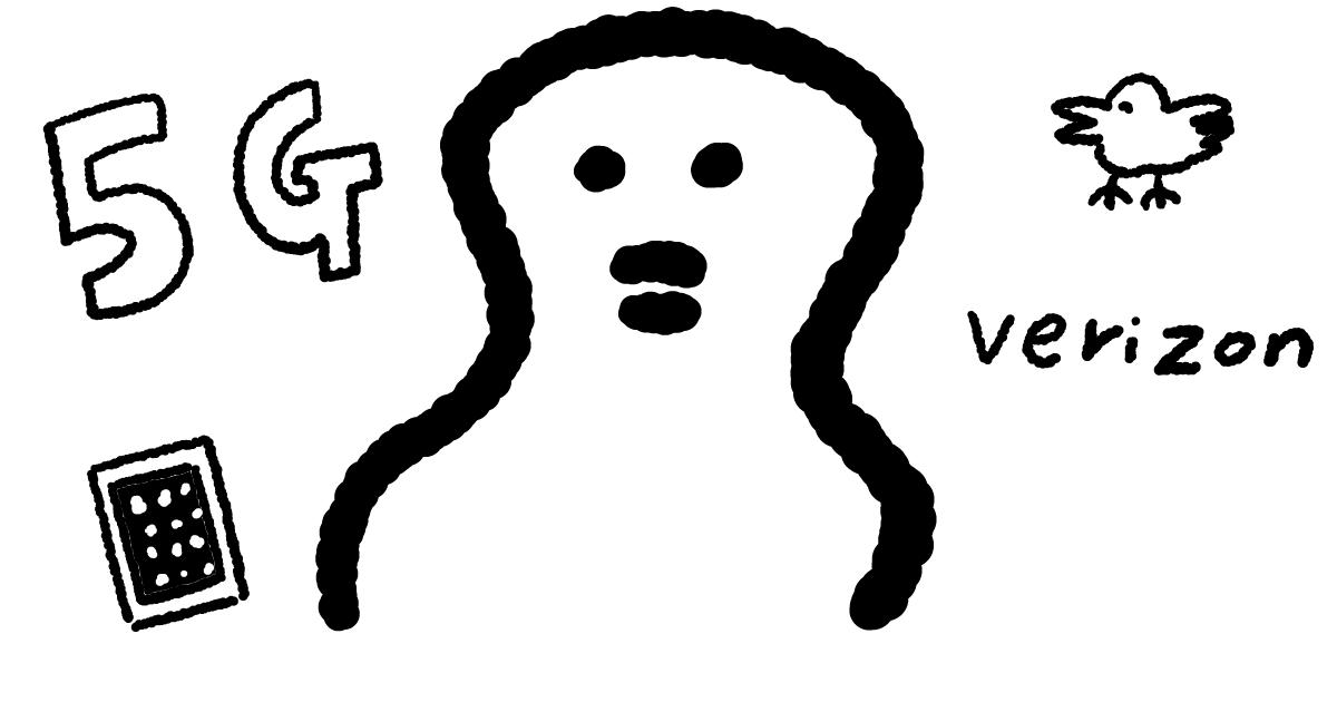 verizonの5Gについて考える人のイラスト