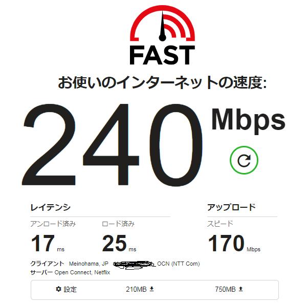 ぷらら光 2019-08-28 12時01分の速度