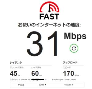 エキサイト 2019-08-28 12時07分の速度