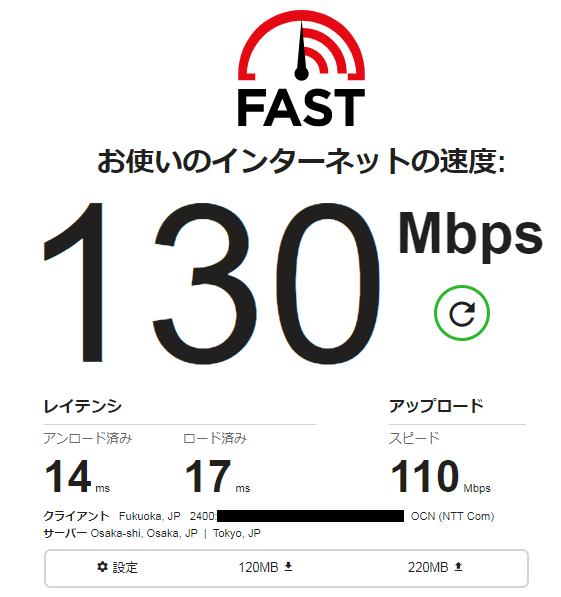 2020-04-21 21時10分 有線 OCNバーチャルコネクトの速度結果