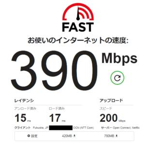 ぷらら光の有線LANの速度