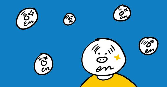 enひかりのイメージイラスト