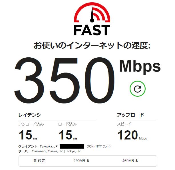 2020-01-03 14時53分 PPPoE 有線の速度計測
