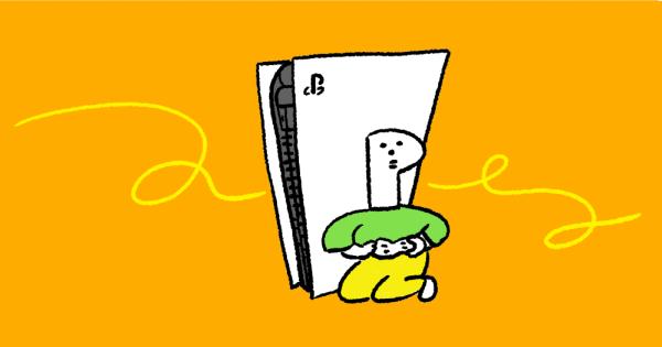 PS5を光回線で遊ぶ人のイラスト