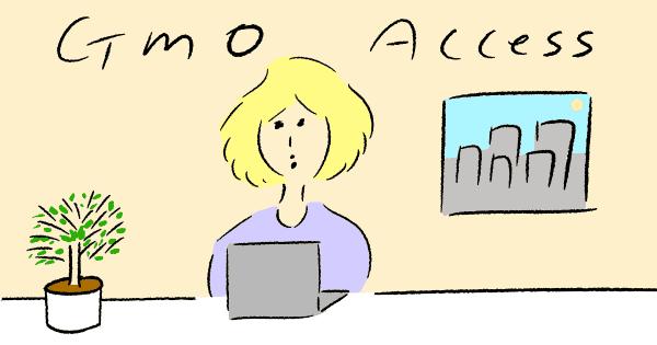 GMO光アクセスでパソコンしてる女性のイラスト